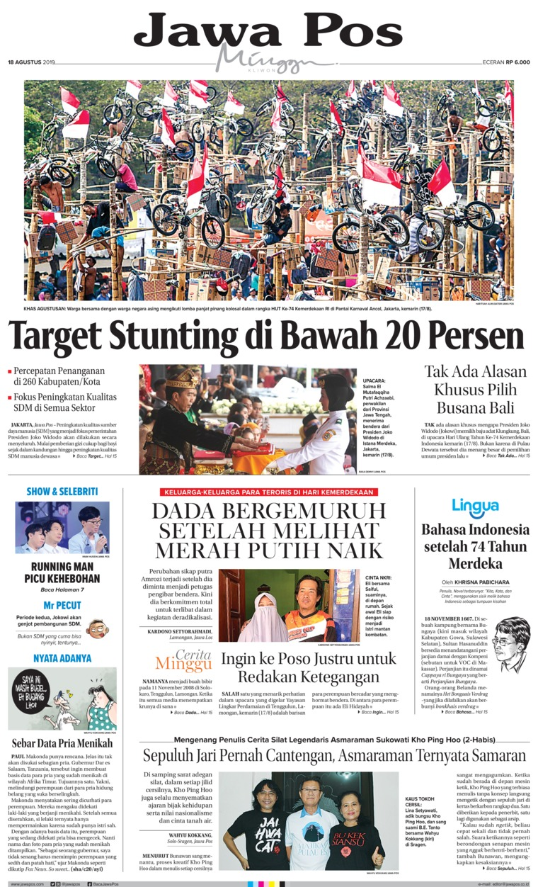 Jawa Pos Digital Newspaper 18 August 2019