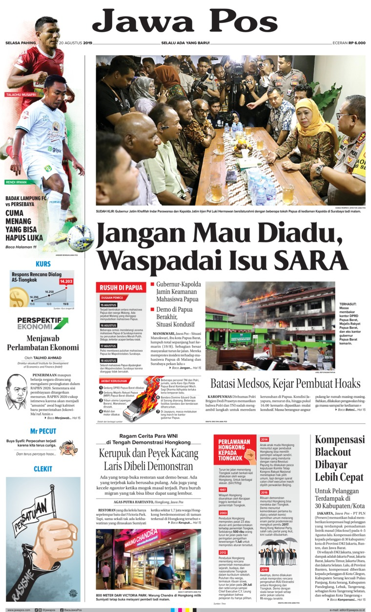 Jawa Pos Digital Newspaper 20 August 2019