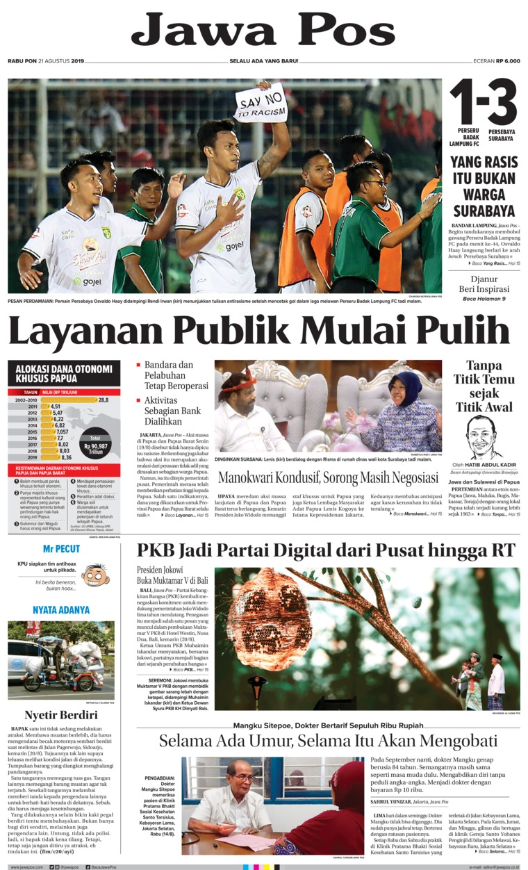 Jawa Pos Digital Newspaper 21 August 2019