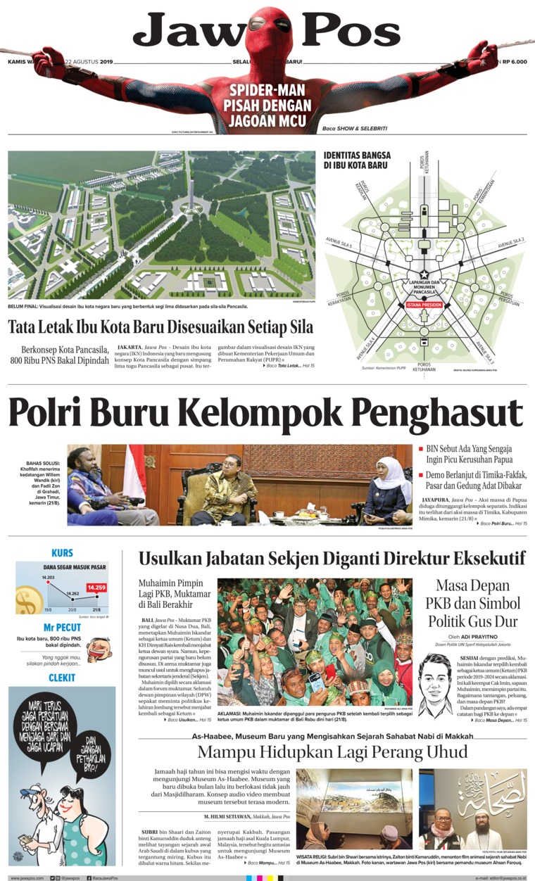 Jawa Pos Digital Newspaper 22 August 2019