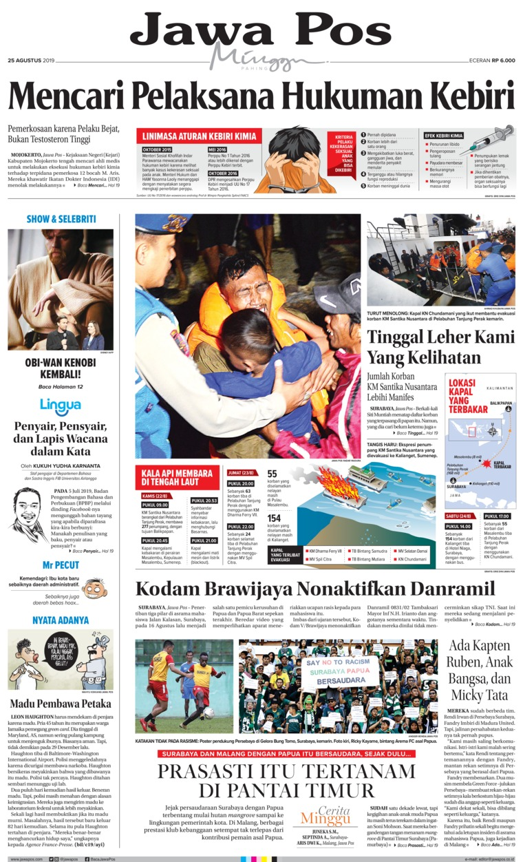 Jawa Pos Digital Newspaper 25 August 2019