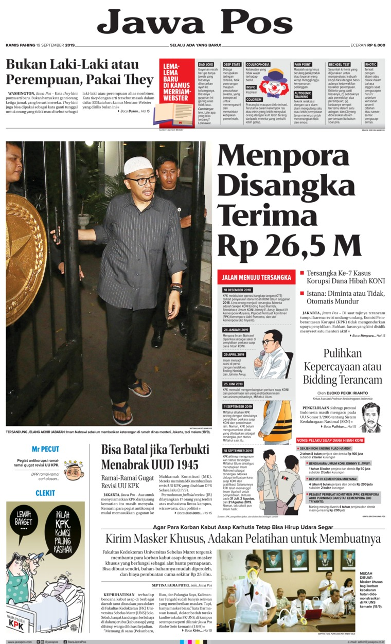 Jawa Pos Digital Newspaper 19 September 2019