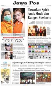 Cover Jawa Pos 18 Februari 2018
