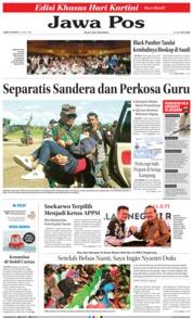 Cover Jawa Pos 20 April 2018