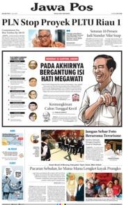 Cover Jawa Pos 17 Juli 2018