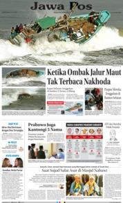 Cover Jawa Pos 20 Juli 2018
