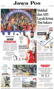 Cover Jawa Pos 12 Agustus 2018