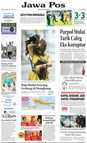 Cover Jawa Pos 17 September 2018