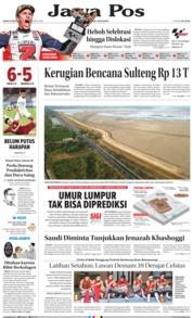 Cover Jawa Pos 22 Oktober 2018