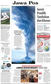 Cover Jawa Pos 17 Desember 2018