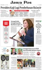 Cover Jawa Pos 22 Januari 2019
