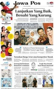 Jawa Pos Cover 12 February 2019