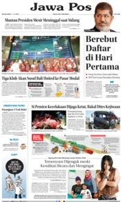 Jawa Pos Cover 18 June 2019
