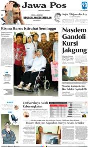 Jawa Pos Cover 04 July 2019