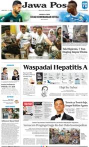 Jawa Pos Cover 05 July 2019