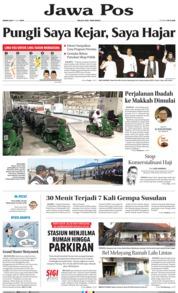 Jawa Pos Cover 15 July 2019