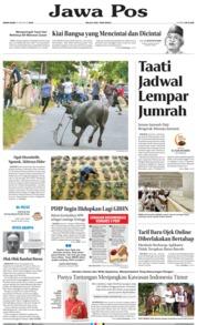 Cover Jawa Pos 12 Agustus 2019