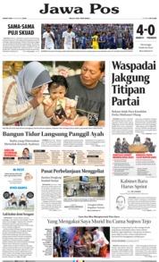 Cover Jawa Pos 16 Agustus 2019