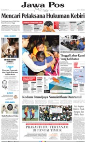 Jawa Pos Cover 25 August 2019