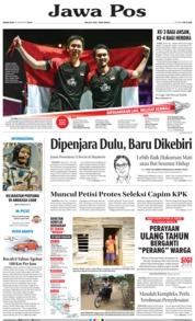 Cover Jawa Pos 26 Agustus 2019