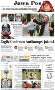 Cover Jawa Pos 05 Oktober 2019