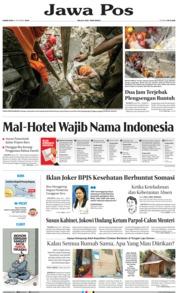 Cover Jawa Pos 10 Oktober 2019