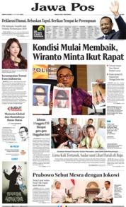 Cover Jawa Pos 12 Oktober 2019