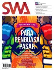 Cover Majalah SWA ED 03 Februari 2018