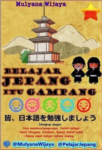 Buku Digital Belajar Jepang Itu Gampang oleh Mulyana Wijaya