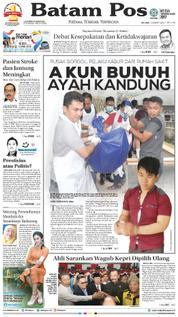 Cover Batam Pos 13 Maret 2018