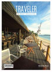Cover Majalah THE TRAVELER Januari 2017