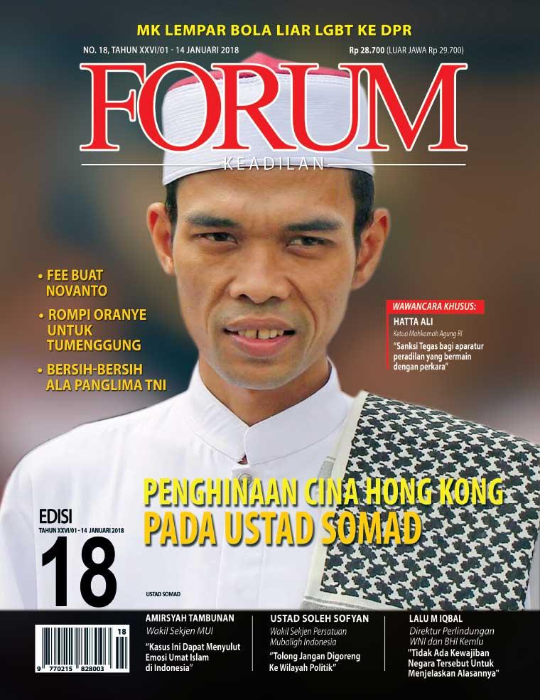 Majalah Digital Forum Keadilan ED 18 Januari 2018