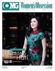 Women's Obsession Magazine Cover ED 25 March 2017