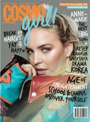 Cover Majalah COSMO girl! Indonesia Mei 2017