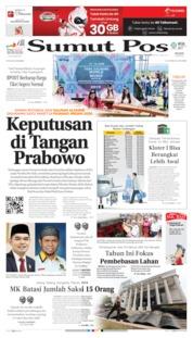 SUMUT POS Cover 18 June 2019