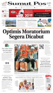 SUMUT POS Cover 16 July 2019