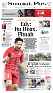 Cover SUMUT POS 05 September 2019