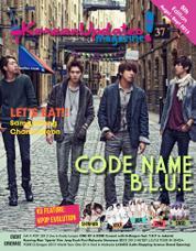Cover Majalah KoreanUpdates! Agustus–September 2013