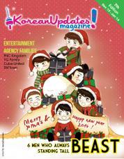 Cover Majalah KoreanUpdates! Desember–Januari 2014