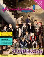 Cover Majalah KoreanUpdates! Februari–Maret 2014