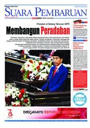 Cover SUARA PEMBARUAN 16 Agustus 2018