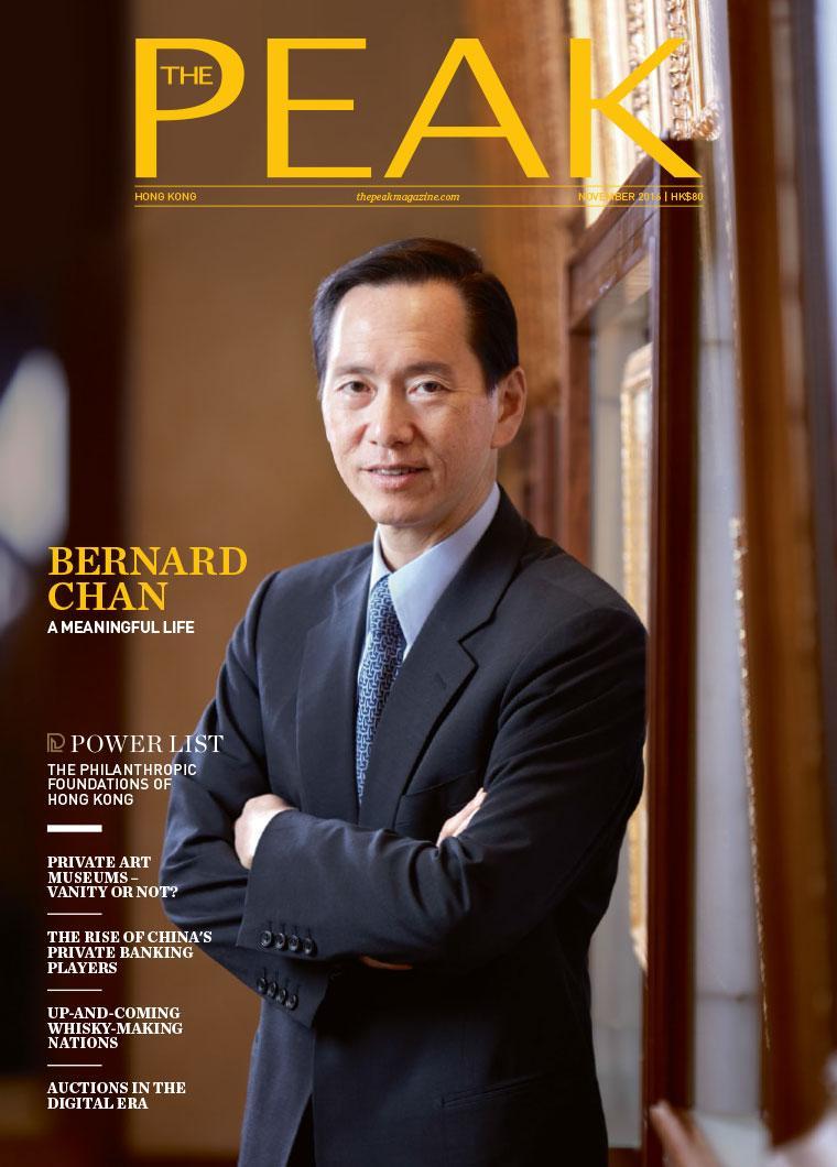 THE PEAK Hongkong Digital Magazine November 2016
