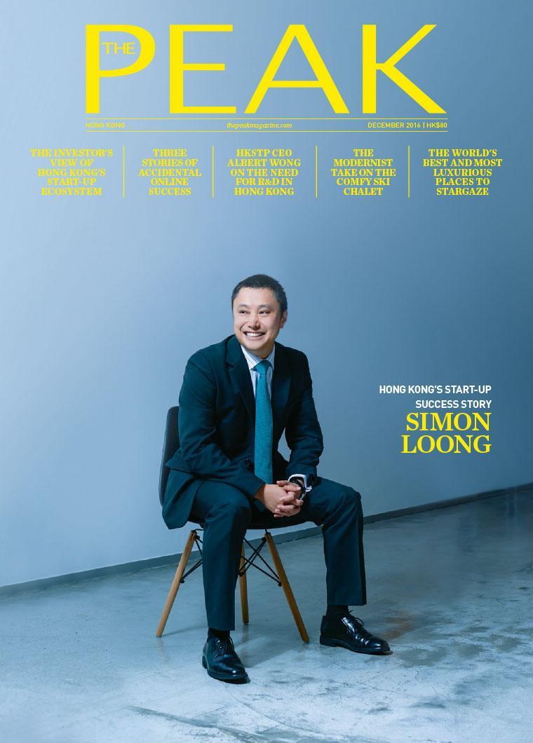 THE PEAK Hongkong Digital Magazine December 2016