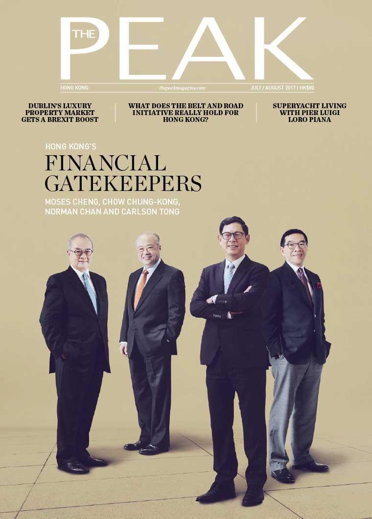 THE PEAK Hongkong Digital Magazine July 2017