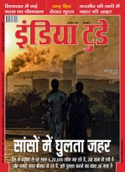 India Today Hindi Magazine Cover
