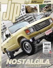 JIP Magazine Cover ED 184 2017