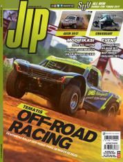 JIP Magazine Cover ED 185 2017