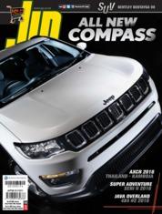 Cover Majalah JIP ED 198 Oktober 2018