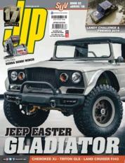 Cover Majalah JIP