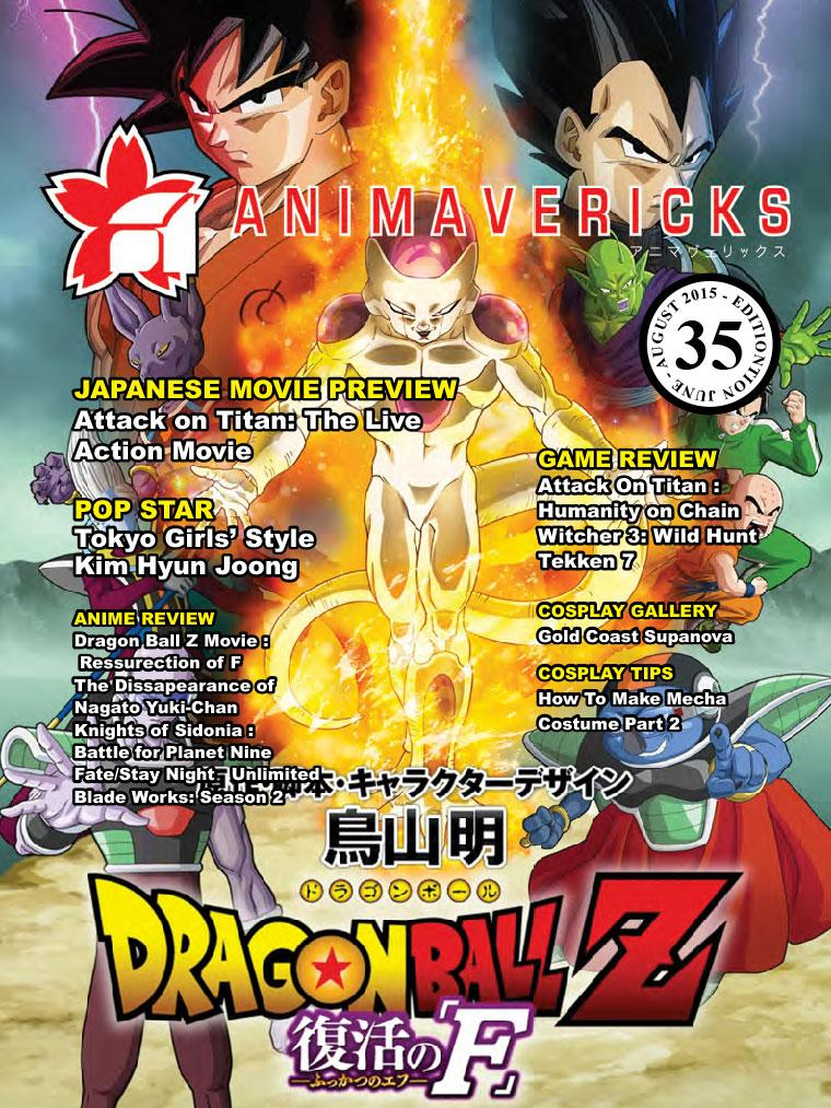 Majalah Digital ANIMAVERICKS ED 35 Agustus 2015